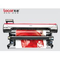 Quality 4 Colors Large Format Printers , Digital Inkjet Printing Machine Easy Operation wholesale