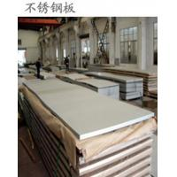 Quality 420J1 410 316L 304L hot rolled Stainless steel  plate No.3, mirror finish for metallurgy wholesale