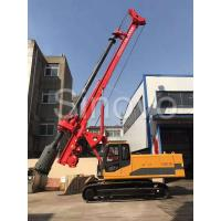 Quality High Speed Soil Rejection Head Rotary Drilling Rig Stability Mud Drilling Machine wholesale