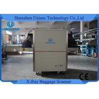 Quality 560*360 mm Tunnel Size Security X Ray Baggage Scanner with 40mm Steel Penetration wholesale