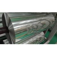 Quality Primary Aluminum Coil A7/1070 , 99.7% Aluminium Coil For Remelting wholesale