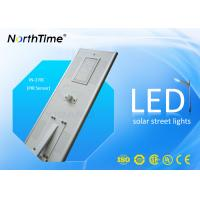China CE RoH Backroad Solar Panel Street Lights All In One 70W With Maintain System on sale