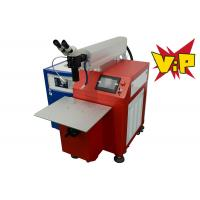 China Professional Laser Beam Welding Machine With Average Power Consumption 6KW Single on sale