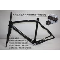 Quality Full Carbon Fiber Mountain Bicycle Frame,oem bicycle manufacturer,Bicycle wholesale