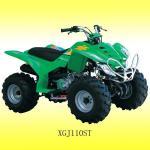 Quality ATV (XGJ110ST) wholesale
