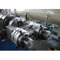 PVC TWIN Pipe Production Line-PVC  Pipe Production Line- Pipe Production Line
