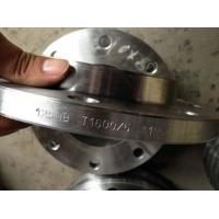 Quality SABS 1123 (SANS 1123) T600/1000/1600/2500/4000 Forged Steel Flanges wholesale