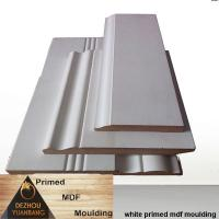 Quality primed MDF architectural moulding wholesale