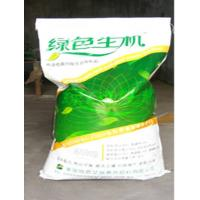 Quality Universal Chemical Organic Fertilizer Providing Crop Nutrient wholesale