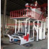 Cheap Automatic Polyethylene / PP Film Blowing Machine SJF-55 SJF-60 SJF-70 for sale