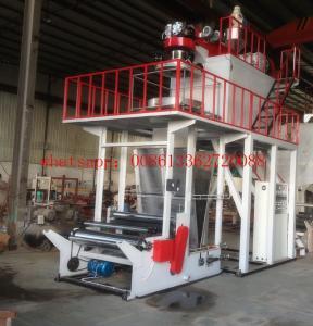 Quality Automatic Polyethylene / PP Film Blowing Machine SJF-55 SJF-60 SJF-70 wholesale