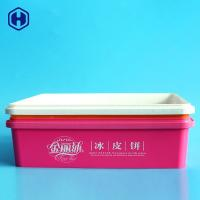 Buy cheap 87oz IML Box Moon Cake Plastic PP Food Container Airtight Square Cover Packaging from wholesalers