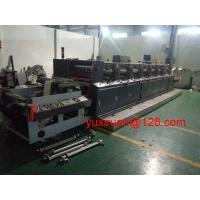 Cheap 5 Color / 6 Colour Flexo Printing Machine With UV Glazing System for sale