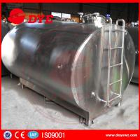 Quality Stainless Steel Milk Storage Tank Insulated Tank For Milk Transportation wholesale