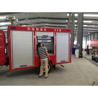 China Aluminum Alloy Vehicle Roller Shutter for Fire Truck Rolling Shutter Door on sale
