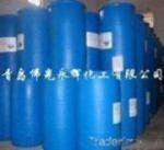 Quality Mono Ethylene Glycol wholesale