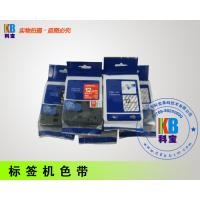 China Tape cassette compatible for Tze-231 on sale