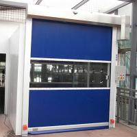 Buy cheap Protection PVC Roll Up Door Auto Air Shower Cargo Shower  for clean ares from wholesalers