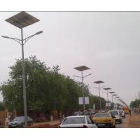 Quality Solar Panel Charge Battery led solar street light price list manufacturers wholesale