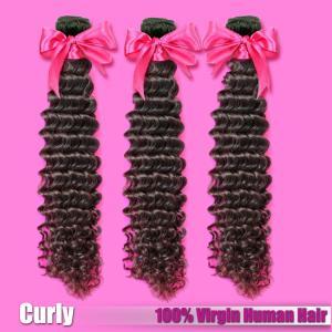 Buy cheap Indian/Mongolian Curly Virgin Hair,Deep Curly,Kinky Curly Virgin Human Hair from wholesalers