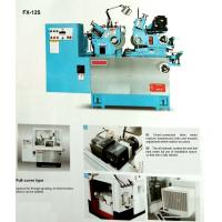 China Precision centerless grinding machine FX-12S for diameter 1-80 mm different shape work piece outer surface grinding on sale