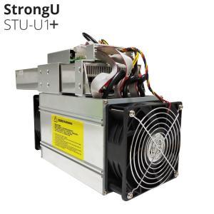 Quality StrongU STU-U1+ 12.8Th/s Blake256R14 DCR miner hardware Decred digging machine wholesale