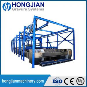 Quality Full Automatic Electroplating Line for Gravure Cylinder Plating Line Nickel Copper Chrome Plating Machine Plating Tanks wholesale