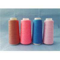 China Color - Fastness 40s/2 100% Polyester Cone Dyed Polyester Yarn For Sewing Thread on sale