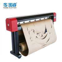 China Eco Solvent Plotter Printing And Cutting Sticker Plotter Cutter Machine on sale