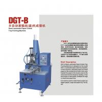 Quality DGT-B Semi Automatic Paper Cookie Tray Forming Machine wholesale