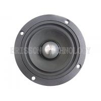 Quality 20Watts 3 Inch Car Loudspeakers , 84dB Full Range Auto Speakers wholesale