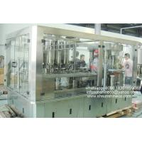 China Tinplate filling and sealing machine for tomato paste processing factory on sale