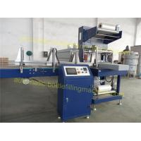 China PP PE Film Industrial Shrink Wrap Machine , Sleeve Labeling Machine For Bottles / Cans on sale