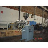 China Parallel twin screw extruder on sale