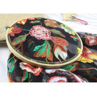 Quality Floral Multi Colored Antique Lace Fabric With Fine Pattern And Bright Luster Color wholesale