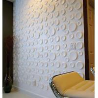 Quality Decorative mdf Paneling 3D Wall Panels Tridimensional Light Texture Wall Art for Indoor wholesale