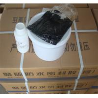 Quality Double Components Polysulfide- two component polysulfide sealant / silicone sealant / bulk sealant for sale wholesale