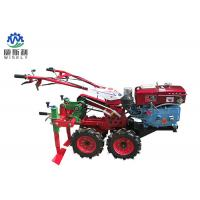 Quality Mechanical 5.67 KW Agricultural Harvesting Machines Garlic Combine Harvester wholesale