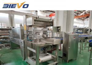 China BW-150A 600x400x350mm 15KW Semi Automatic Shrink Wrap Machine on sale