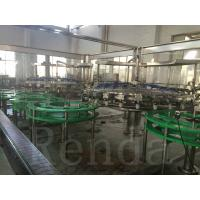 Quality High Capacity Beer Filling Machine SUS304 Full Automatically 7000 - 7500 BPH wholesale
