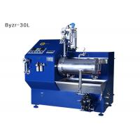 China Ink Horizontal Bead Mill Simple Profile Easy Operation Dynamic Separation on sale