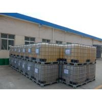 Quality Ming Chemical Isopropyl Ethyl Thionocarbamate wholesale