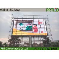 China High Brightness IP65 Outdoor  Advertising LED Display Signs For Roadside Fixed on sale
