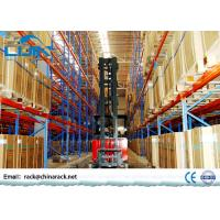 Buy cheap Free designed durable heavy duty pallet rack for industrial warehouse storage product