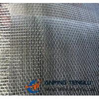 Buy cheap Rectangle Openging Wire Mesh, 18×14Mesh 0.011
