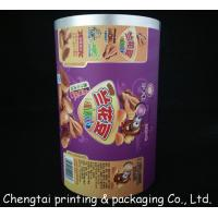 Quality Food Grade Matte Surface Rollstock Film Snacks / Inflated Food Packaging Film Roll wholesale