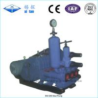 Quality BW-250 Horizontal Centrifugal Oilfield Drilling Mud Pump For Drilling Rigs wholesale
