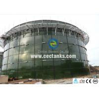 China Glass Lined Reactor / Glass Fused Steel Tanks with Superior Corrosion and Tear Resistance on sale