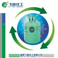 Quality refrigerant gas R417a wholesale