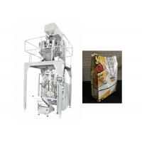 Buy cheap Quad Seal Bag, Automatic Packaging Machine For Packing Candy, Biscuit,and Pet Food from wholesalers